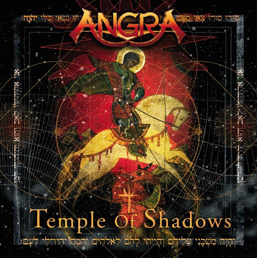Angra альбом Temple of Shadows