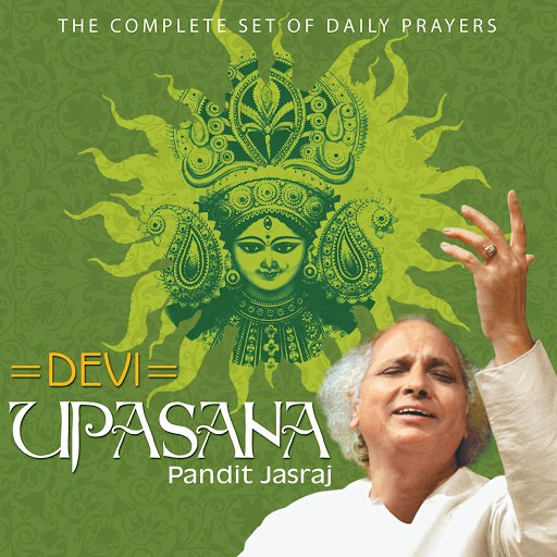 Pandit Jasraj альбом Devi Upasana