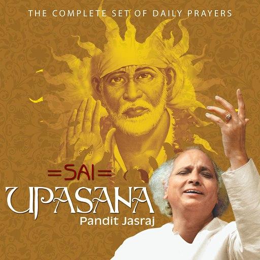 Pandit Jasraj альбом Sai Upasana