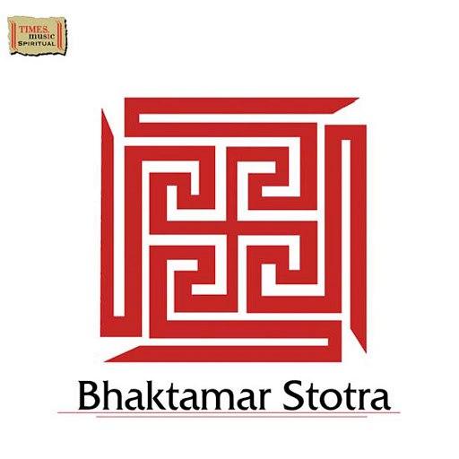 Pandit Jasraj альбом Bhaktamar Stotra