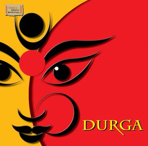 Pandit Jasraj альбом Durga