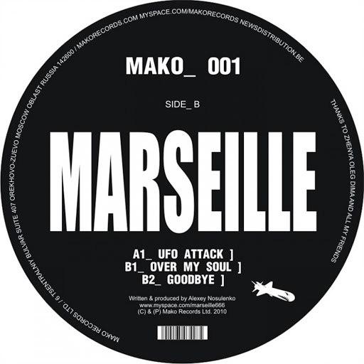 Marseille альбом UFO Attack