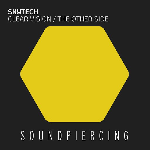 Skytech альбом Clear Vision / The Other Side