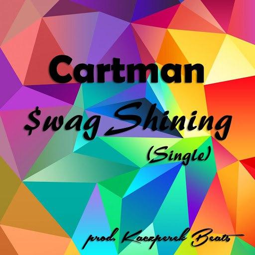 Cartman альбом Swag Shining