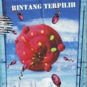 Seventeen альбом Bintang Terpilih