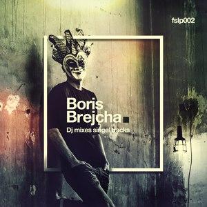 Boris Brejcha альбом DJ Mixes Single Tracks