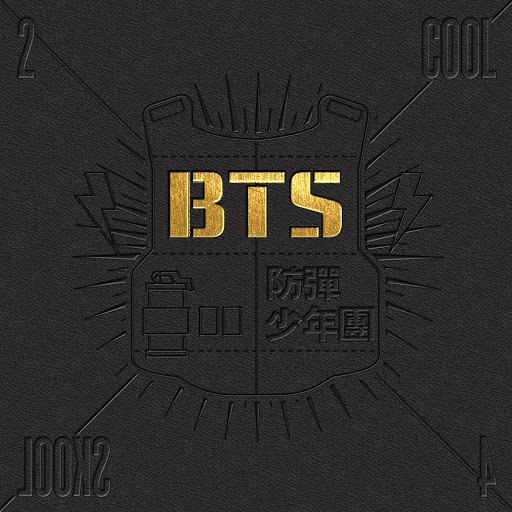 BTS альбом 2 COOL 4 SKOOL