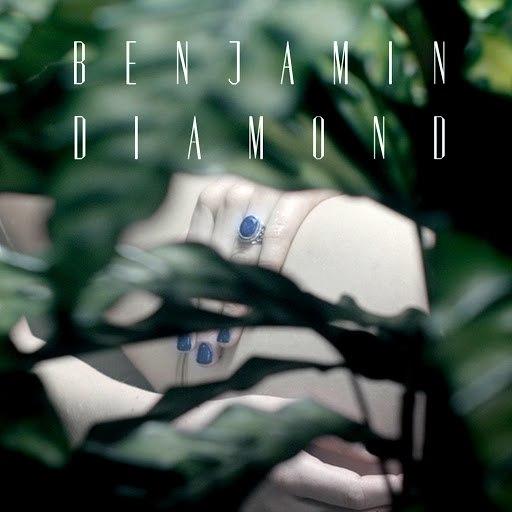 Benjamin Diamond альбом Assassin Assassine Reworked - EP