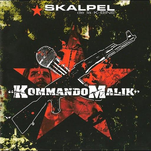 Skalpel альбом Kommando Malik