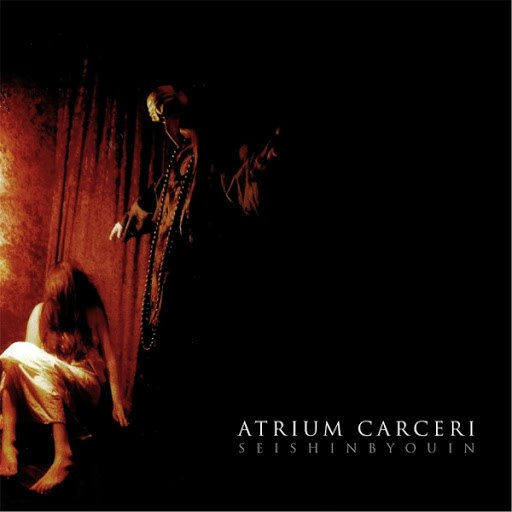 Atrium Carceri альбом Seishinbyouin