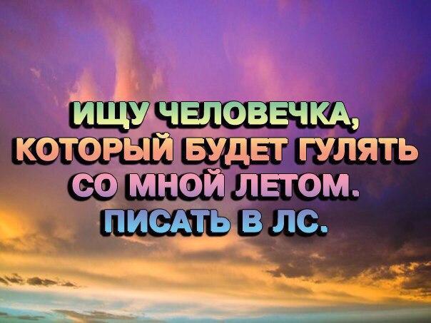 Фото №456241713 со страницы Катерины Мироновой
