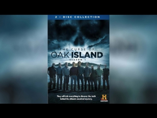 Проклятие острова Оук (2014
