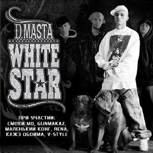 D.Masta альбом White Star