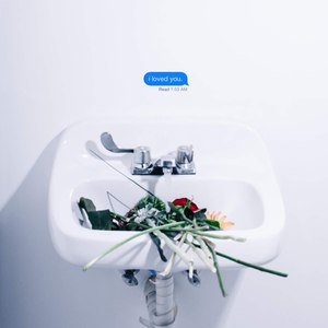 LANY альбом I Loved You. - EP