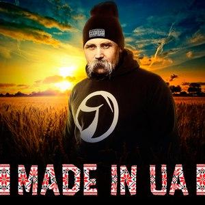 Ярмак альбом Made in UA