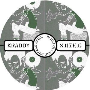 Kraddy альбом Godzilla
