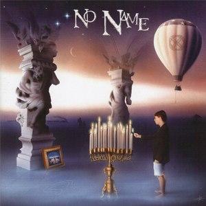 No Name альбом 20 Candles