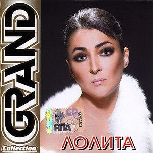 Лолита альбом Grand Collection
