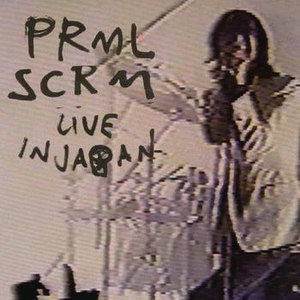 Primal Scream альбом Live in Japan