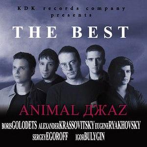 Animal ДжаZ альбом The Best