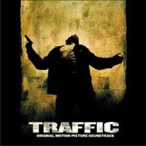 Cliff Martinez альбом Traffic