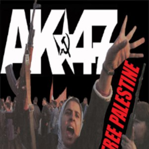 Ak-47 альбом Free Palestine