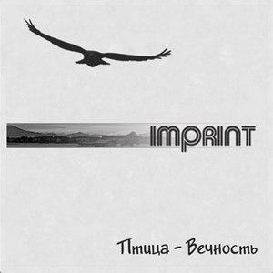 Imprintband альбом Птица-Вечность
