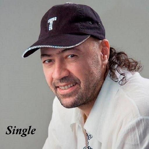 Tata Simonyan альбом Single