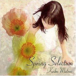 keiko matsui альбом Spring Selection