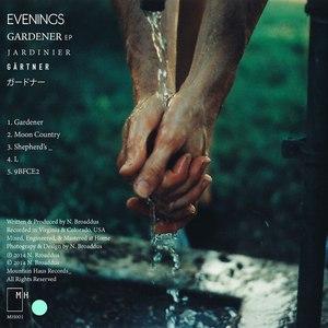 Evenings альбом Gardener EP
