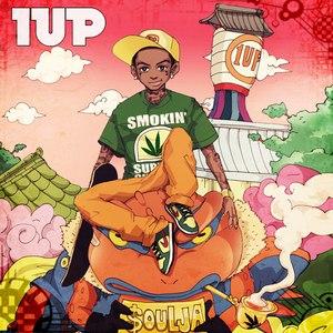Soulja Boy альбом 1up
