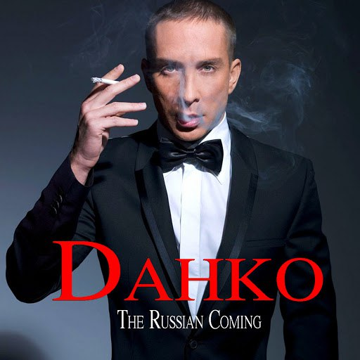 Данко альбом The Russian Coming