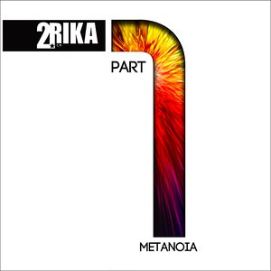 Друга Ріка альбом Metanoia. Part 1