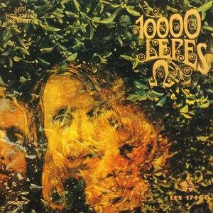 Omega альбом 10000 lépés