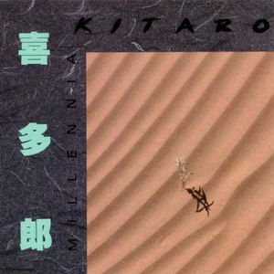 Kitaro альбом Millennia