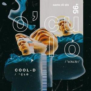 Cool D альбом O'culo