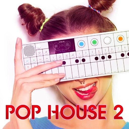 Extreme Music альбом Pop House 2