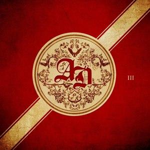 April Divine альбом Ad III