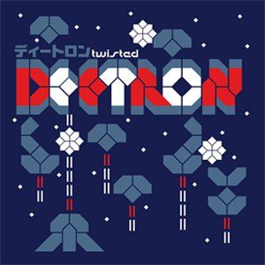 Deetron альбом Twisted