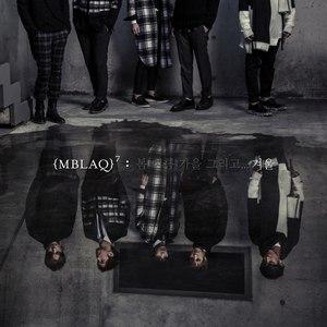 MBLAQ альбом 겨울