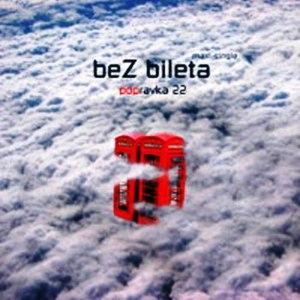 beZ bileta альбом Поправка 22