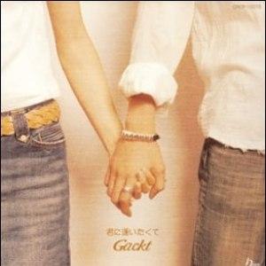 GACKT альбом Kimi Ni Aitakute