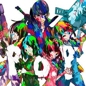 Pop альбом P.O.P