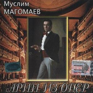 Муслим Магомаев альбом Арии из опер
