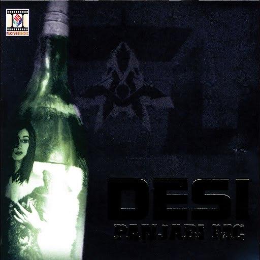 Panjabi Mc альбом Desi