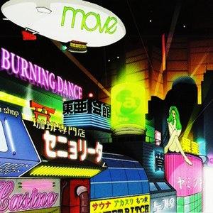 M.O.V.E альбом BURNING DANCE