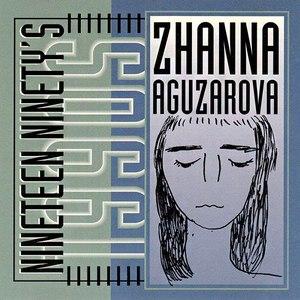 Жанна Агузарова альбом Nineteen Ninety's