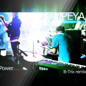 POMPEYA альбом Power
