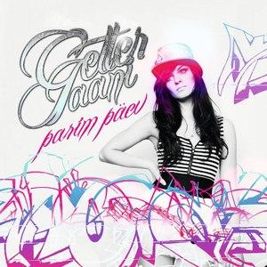 Getter Jaani альбом Parim Päev EP