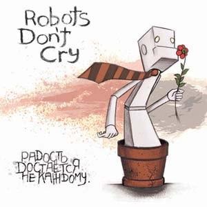 Robots Don't Cry альбом Радость Достается Не Каждому